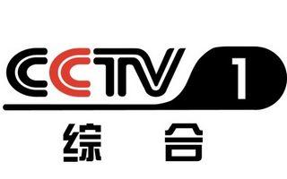 CCTV1在线aLujob.com