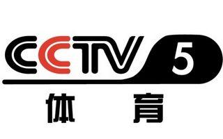 CCTV5在线乐虎国际平台