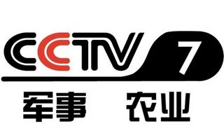CCTV7在线aLujob.com