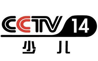 CCTV14在线binfeisujiao.com