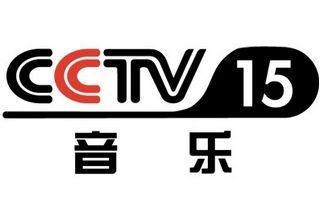 CCTV15在线乐虎国际平台