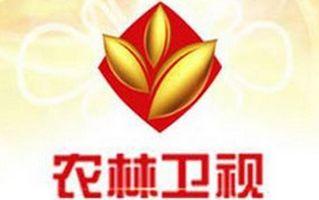 陕西农林卫视频道