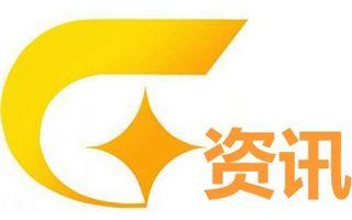 广西资讯频道