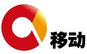 重庆移动电视频道