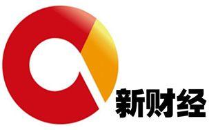 重庆电视台新财经频道