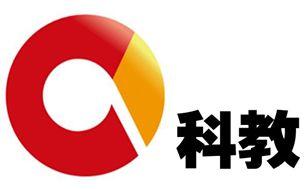 重庆科教频道