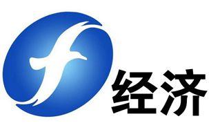 福建电视台经济生活频道