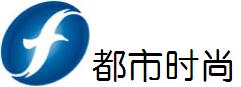 福建电视台都市时尚频道