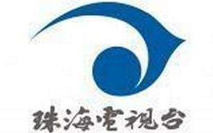 珠海电视台2套
