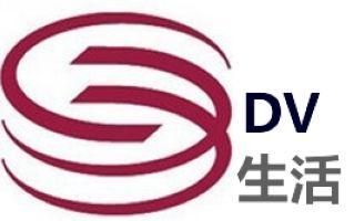 深圳DV生活频道