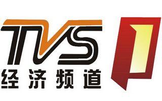 南方经视频道tvs1