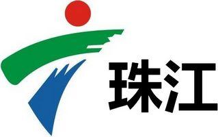 广东珠江频道乐虎国际平台